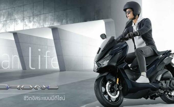 Pesaing Honda PCX