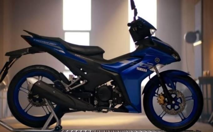 Yamaha MX King 155